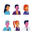 set of business people profile vector image
