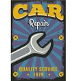 Vintage Retro Car vector image vector image