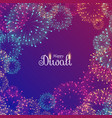 beautiful diwali festival fireworks vector image vector image
