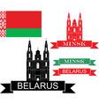 Belarus vector image vector image