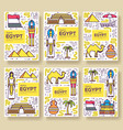 country egypt travel vacation guide brochure vector image