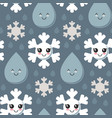 seamless pattern with cute smiling vector image