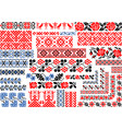 set 30 seamless ethnic patterns for embroidery vector image vector image
