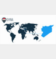syria location on the world map for infographics vector image vector image