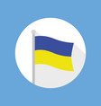ukraine flag flat icon vector image