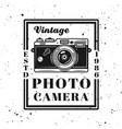vintage photo camera emblem in retro style vector image vector image