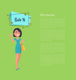 gift voucher with woman thinking about sale vector image
