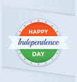 happy independence day india poster vector image