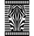 zebra face vector image