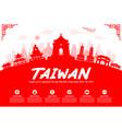 taiwan travel landmarks vector image vector image