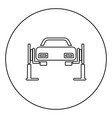 car lift car repair service concept car on fix vector image vector image