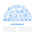 cloud computing technology concept vector image vector image