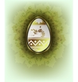 white Easter egg with Bunny rabbit and ornament vector image