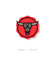 bull meat restaurant or butchery icon vector image