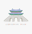 castle front door pagoda in gyeongbokgung palace vector image