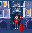 cute christmas greeting happy new year greeting vector image