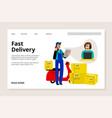 fast delivery web page vector image