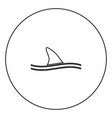 fin of shark black icon in circle outline vector image vector image