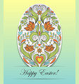 floral easter egg on vector image vector image