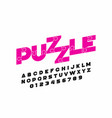 puzzle font design vector image vector image