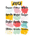 2019 calendar hand lettering with doodle on white vector image vector image
