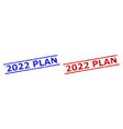 2022 plan seals with corroded texture and parallel vector image vector image