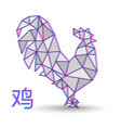 chinese new year 2017 abstract low poly rooster vector image vector image
