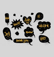 comic book text speech bubble in grunge vector image vector image