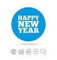 happy new year sign icon christmas symbol vector image