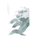 japanese background with watercolor texture vector image vector image