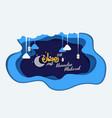 paper art ramadan kareem mubarak 2018 background vector image