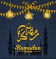 ramadan kareem with festival flags lantern and mo vector image vector image
