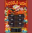 food truck menu street food chinese wok festival vector image