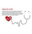 health care concept flat icon design with vector image