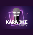 karaoke party banner vector image