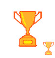 pixel trophy on white background vector image vector image