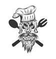 skull chef vector image vector image