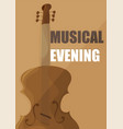 poster for a concert of classical music with vector image