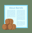 about wooden barrels poster text isolated vector image