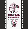 banner for 3d cinema festival with 3d glasses vector image