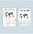 brochures template for presentations vector image vector image
