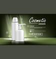 cosmetic bottle banner luxury light vector image