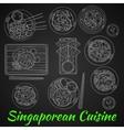 Singaporean dinner chalk sketch on blackboard vector image vector image