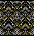striped embroidery gold silver black seamless vector image