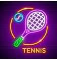 tennis game neon icon vector image vector image