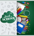 whiteboard background with school supplies vector image vector image