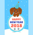 happy new year dog in hat vector image
