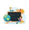 back to school cute tiny school children reading vector image