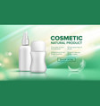 cosmetic bottle product marketing ads vector image vector image