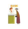 elderly woman consulting at manager at bank office vector image vector image